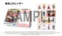 【チケット】AnimeJapan 2020(グッズ&ステージ応募権付入場券[卓上カレンダー])の画像
