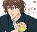 【キャラクターソング】新テニスの王子様 不二周助 Lovin'you-29 Song Selection-の画像