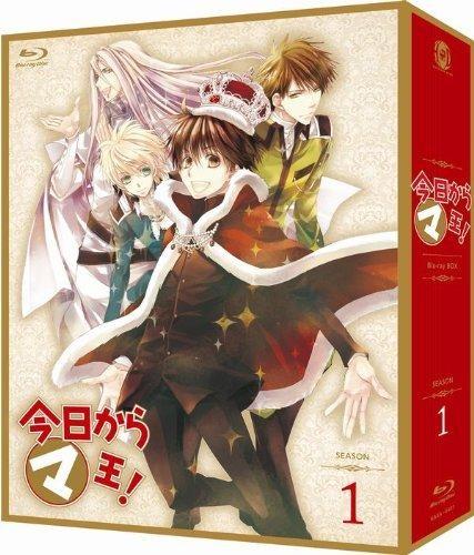 【Blu-ray】TV 今日からマ王! Blu-ray BOX シーズン1