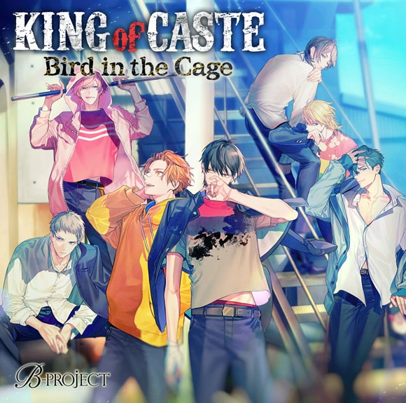 【ドラマCD】B-PROJECT KING of CASTE~Bird in the Cage~ 獅子堂高校ver. 通常盤