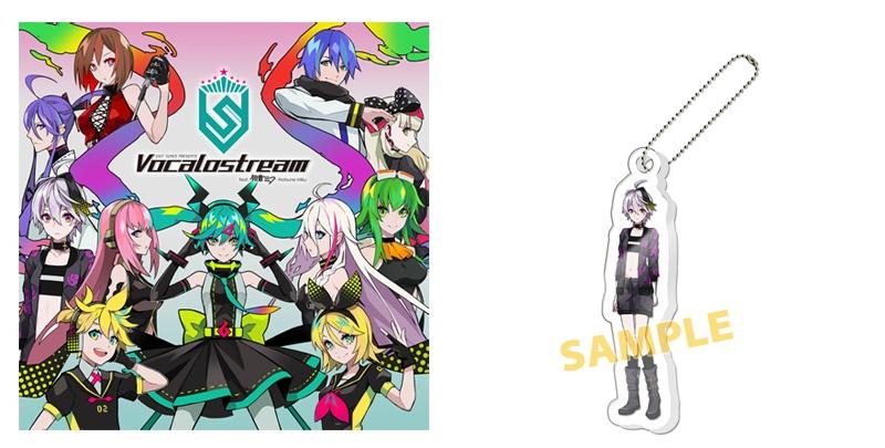アニメイト アルバムflower付 Exit Tunes Presents Vocalostream