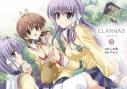 【コミック】CLANNAD(3)の画像