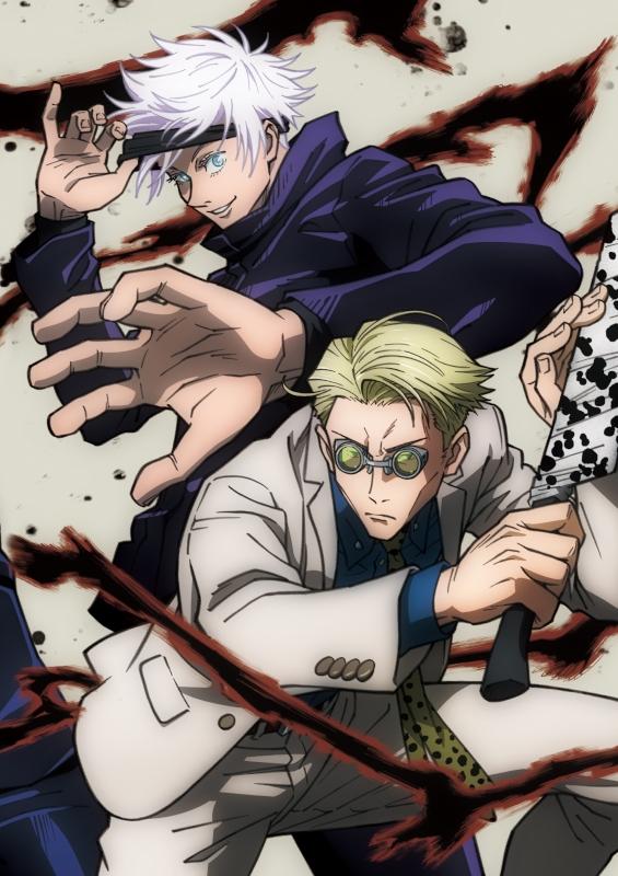 【Blu-ray】TV 呪術廻戦 Vol.3 初回生産限定版