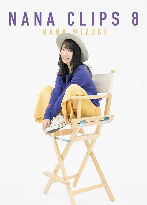 【DVD】水樹奈々/NANA CLIPS 8