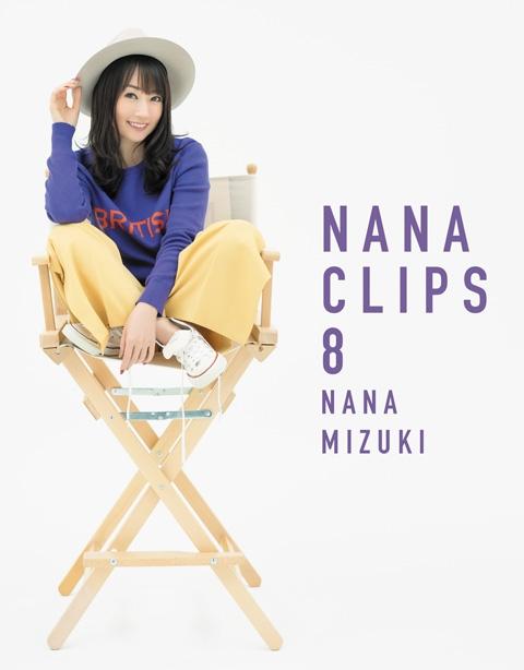 【Blu-ray】水樹奈々/NANA CLIPS 8
