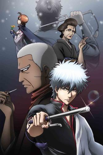 【DVD】TV 銀魂 よりぬき銀魂さんオンシアター2D かぶき町四天王篇 通常版