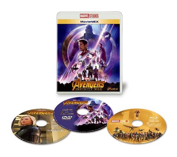 【Blu-ray】アベンジャーズ/インフィニティ・ウォー Movie NEX ブルーレイ+DVDセット
