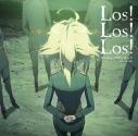 【主題歌】TV 幼女戦記 ED「Los! Los! Los!」/ターニャ・デグレチャフ (CV.悠木碧)の画像