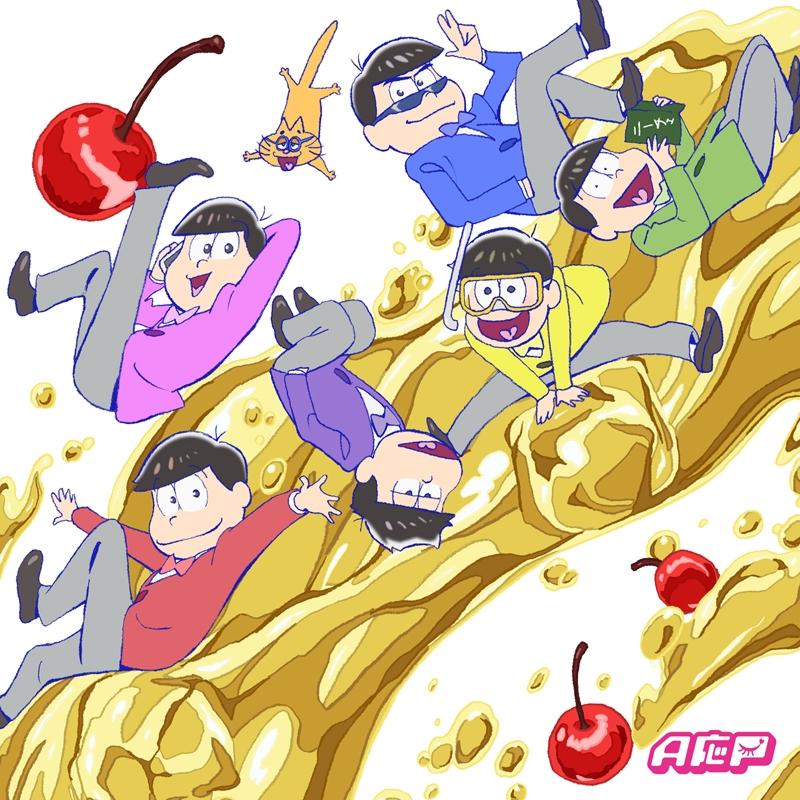 【主題歌】TV おそ松さん 第2期 第2クールOP「まぼろしウインク」/A応P 通常盤