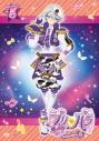 【DVD】TV プリパラ Season2 theater.5の画像