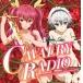 ラジオCD 石上静香と東山奈央の英雄譚RADIO Vol.2
