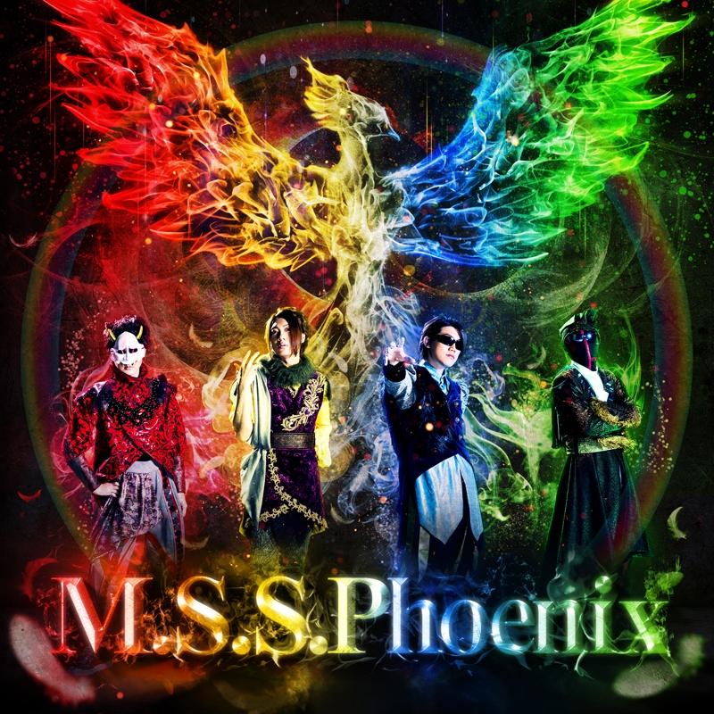 M.S.S Project/M.S.S.Phoenix