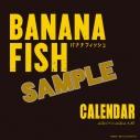 【カレンダー】BANANA FISH 2021年版カレンダー(4月始まり)の画像