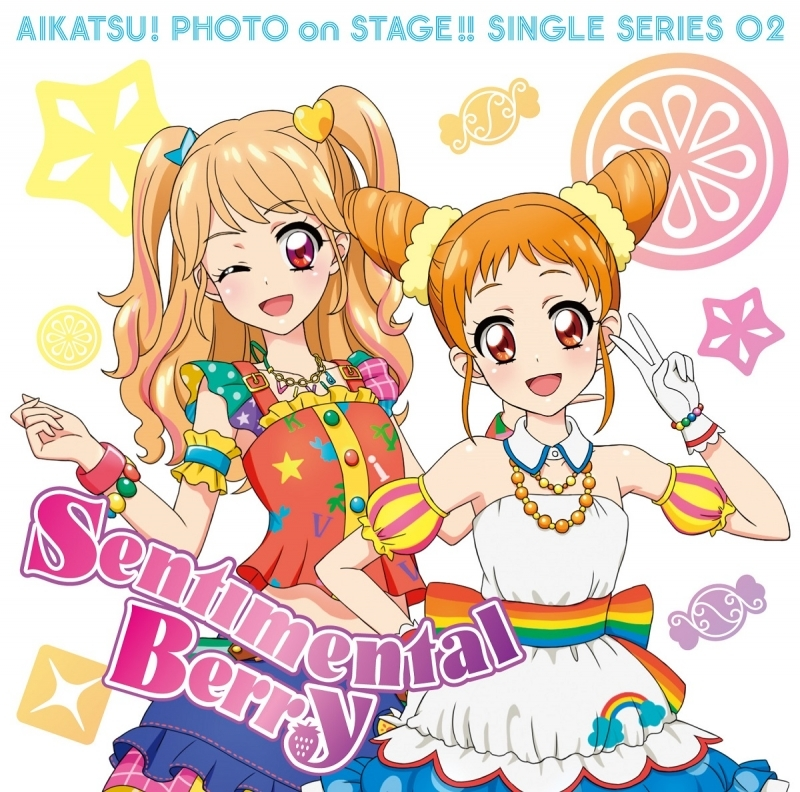 【キャラクターソング】ゲーム アイカツ! フォトonステージ シングルシリーズ02 STAR☆ANIS