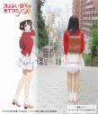 【グッズ-セットもの】劇場版『冴えない彼女の育てかた Fine』 加藤恵のヒロイン服 その完璧なオプションの画像