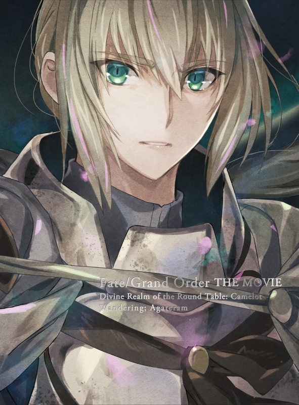 【Blu-ray】劇場版 Fate/Grand Order -神聖円卓領域キャメロット- 前編 Wandering; Agateram 完全生産限定版 アニメイト限定セット