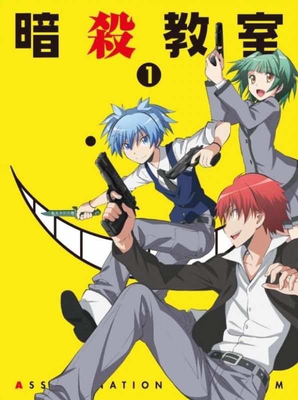 【Blu-ray】TV 暗殺教室 1 初回生産限定版