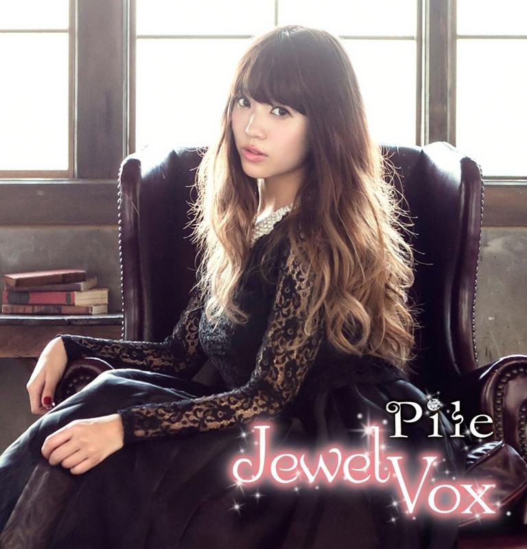 【アルバム】Pile/Jewel Vox 通常盤