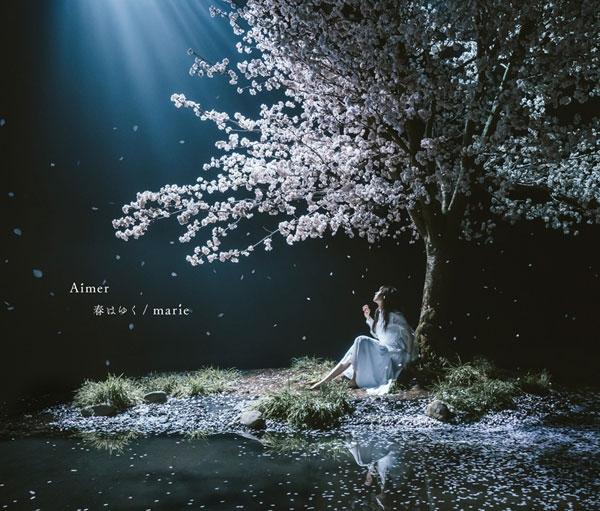 【主題歌】劇場版 Fate/stay night [Heaven's Feel] III.spring song 主題歌「春はゆく」収録CD/Aimer 初回生産限定盤