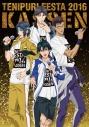 【DVD】イベント テニプリフェスタ2016 ~合戦~の画像