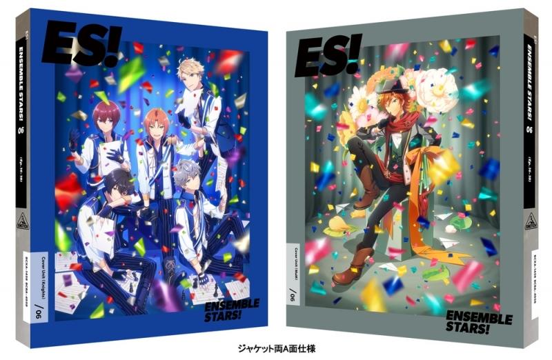 【DVD】TV あんさんぶるスターズ!06 特装限定版