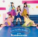 【主題歌】TV うらら迷路帖 ED「go to Romance>>>>>」/Luce Twinkle Wink☆ 初回限定盤の画像