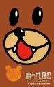 【DVD】劇場版 鷹の爪GO~美しきエリエール消臭プラス~ もっふもふデラックスBOX 数量限定版の画像