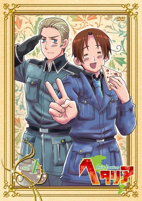【DVD】ヘタリア Axis Powers vol.1 通常版