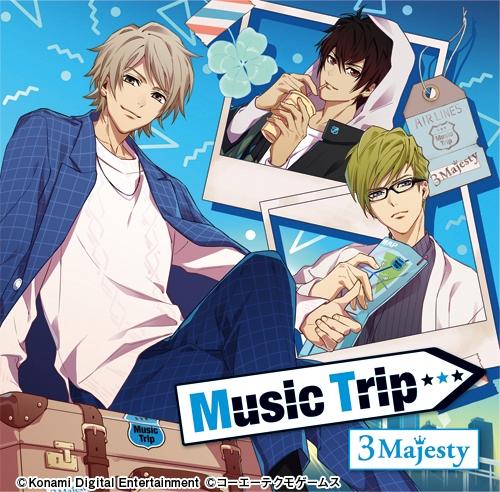 【アルバム】ときめきレストラン☆☆☆ 3 Majesty/Music Trip 限定盤