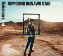 【アルバム】TV ラディアン ED「ちっとも知らなかった」収録アルバム NIPPONNO ONNAWO UTAU BEST2/NakamuraEmi 初回限定盤の画像