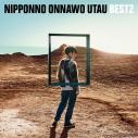 【アルバム】TV ラディアン ED「ちっとも知らなかった」収録アルバム NIPPONNO ONNAWO UTAU BEST2/NakamuraEmi 通常盤の画像