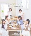 【マキシシングル】Rhodanthe*/Harmony 生産限定の画像