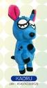 【グッズ-キーホルダー】華Doll* ぬいぐるみキーホルダー/KAORU AnthoZooの画像