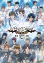 【Blu-ray】イベント テニプリ BEST FESTA!! 青学 vs 氷帝の画像