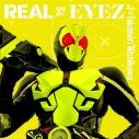 【主題歌】TV 仮面ライダーゼロワン 主題歌「REAL×EYEZ」/J×Takanori Nishikawa 通常盤の画像