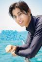 【DVD】高橋健介 in BALI vol.1の画像