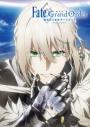 【DVD】劇場版 Fate/Grand Order -神聖円卓領域キャメロット- 前編 Wandering; Agateram 通常版の画像