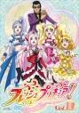 【DVD】TV フレッシュプリキュア! 10の画像