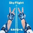 【主題歌】TV ZOIDS WILD OP「Sky Flight」/スカイピース 完全生産限盤の画像