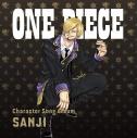 【アルバム】ONE PIECE CharacterSongAL Sanji(CV.平田広明)の画像