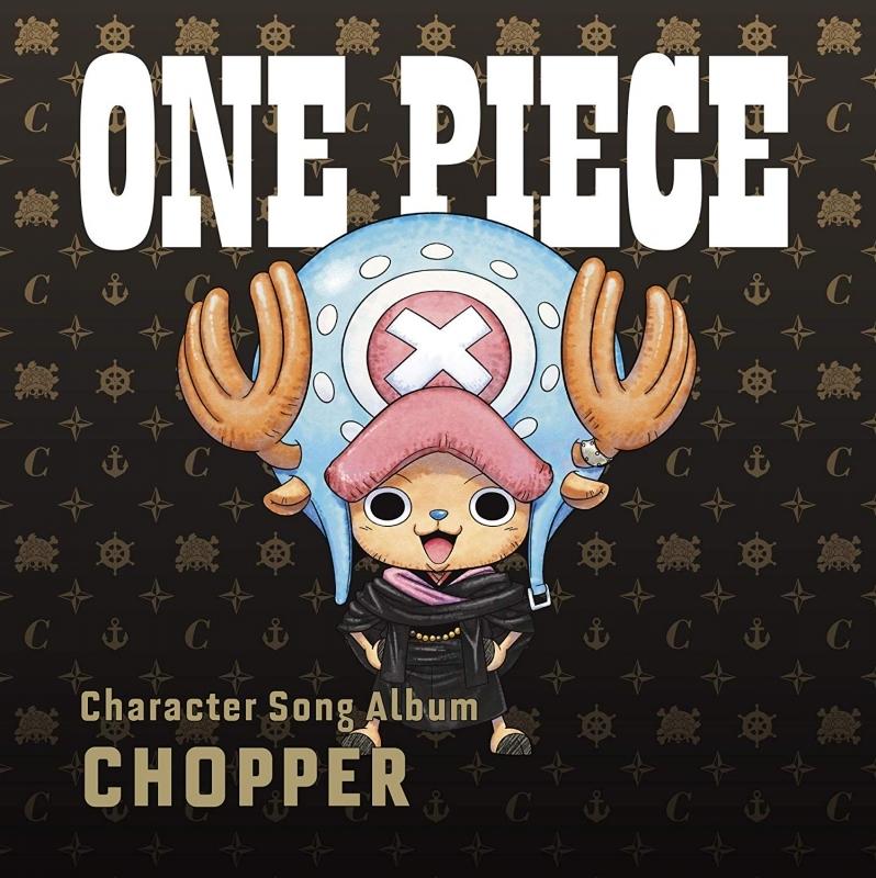 【アルバム】ONE PIECE CharacterSongAL Chopper(CV.大谷育江)