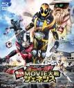 【Blu-ray】劇場版 仮面ライダー×仮面ライダー ゴースト&ドライブ 超MOVIE大戦ジェネシス DVD付の画像