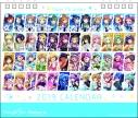 【カレンダー】Tokyo 7th シスターズ 卓上カレンダーセットの画像