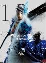 【DVD】Thunderbolt Fantasy 東離劍遊紀2 1 完全生産限定版の画像