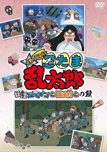 巴菁子 | アニメイト