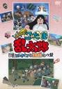 【DVD】TV 忍たま乱太郎 せれくしょん 妖怪ヌレオナゴと園田村との段の画像