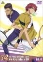 【DVD】OVA 新テニスの王子様 OVA vs Genius10 Vol.4の画像
