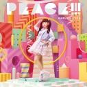 【主題歌】TV パズドラ ED「PEACE!!!」/春奈るな 初回生産限定盤の画像