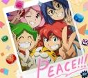 【主題歌】TV パズドラ ED「PEACE!!!」/春奈るな 期間生産限定盤の画像