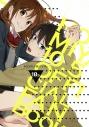 【その他(書籍)】ホリミヤ 10.5 OFFICIAL FANBOOKの画像